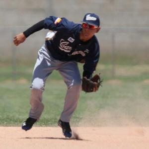 Shortstop and NY Mets No. 1 prospect Andres Gimenez.