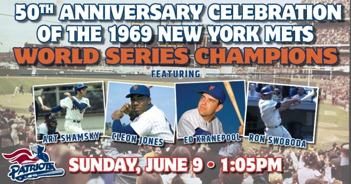 1969 NY Mets